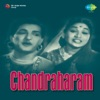 Chandraharam Original Motion Picture Soundtrack