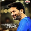 Picked Hit's of Trivikram Srinivas