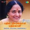 Badhil Solvaal Badrakali Original Motion Picture Soundtrack EP
