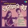 Palasar Rang Original Motion Picture Soundtrack Single