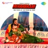 Meharbaani Original Motion Picture Soundtrack