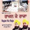 Bhai Gurpreet Singh Ji & Bhai Gurpratap Singh Ji - Naasro Mansoor Guru Gobind Singh