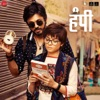 Hampi (Original Motion Picture Soundtrack) - Single