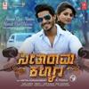 Ninna Raja Naanu Nanna Rani Neenu From Seetharama Kalyana Single
