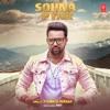 Sohna Pyar