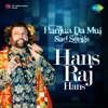 Hanjua da Mul Sad Songs EP