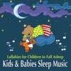 Kids and Babies Sleep Music - Lullabies for Children to Fall Asleep
