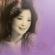 Teresa Teng 甜蜜蜜 (Live In Hong Kong / 1982) - Teresa Teng