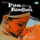 Kishore Kumar & Lata Mangeshkar - Main Tere Pyar Mein Pagal