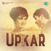 Upkar (Original Motion Picture Soundtrack)