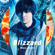 Blizzard (Movie Edit - English Ver.) - Daichi Miura - Daichi Miura