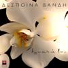Despina Vandi - Agkalia Mou artwork