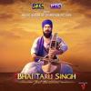 Sikhi Sidhak Vaar (feat. Tiger Style UK)