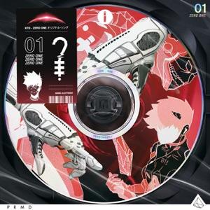 Zero One - Single Mp3 Download