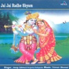 Jai Jai Radhe Shyam Gokuldham Mahatmya EP