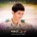 Descendants of the Sun, Pt. 6: Talk Love (Original Television Soundtrack) - K.Will