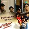 Thulluvadho Ilamai (Original Motion Picture Soundtrack)