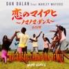 恋のマイアヒ 2018 ~ノマノマ・ダンス~ (feat. Marley Waters) [OVERHEAD CHAMPION Remix] - Single ジャケット写真