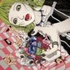 少女IN 〜VIRGIN IN〜 - EP ジャケット写真
