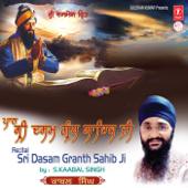 Sri Dasam Granth Sahib Ji