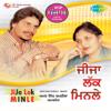 Pher Stering Nu Hata Paunde - Amar Singh Chamkila & Amarjyot