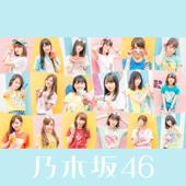 Nigemizu (Special Edition)