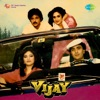 Vijay Original Motion Picture Soundtrack