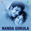 Nanda Gokula (Original Motion Picture Soundtrack) - EP