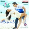 Ullasamlo From 2 Countries Single