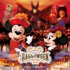Tokyo DisneySea Disney's Halloween 2016 (Tokyo DisneySea 2016) - EP ジャケット写真