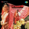 Lal Chunariyaa Original Motion Picture Soundtrack