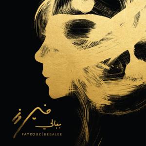 Fairouz - Bebalee