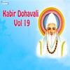 Kabir Dohavali Vol 19