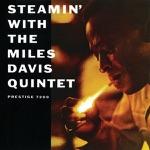 Miles Davis - Diane
