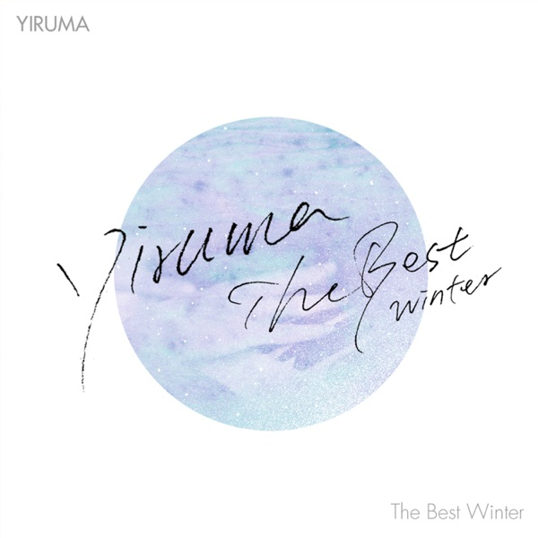 Yiruma Official Album 'Yiruma The Best Winter'