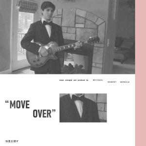 "Michael Merola - ""Move Over"" - EP"