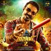 """Maari's Aanandhi (From """"Maari 2"""" (Original Motion Picture Soundtrack) - Yuvan Shankar Raja, Ilaiyaraaja & M. M. Manasi"""