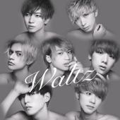 Waltz - EP