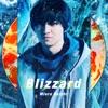 Blizzard - EP ジャケット写真