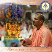 Morning Kirtans