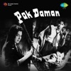 Pak Daman (Original Motion Picture Soundtrack) - Single