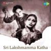 Hayiga Veenula Vinduga From Sri Lakshmamma Katha Single
