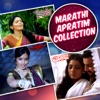 Marathi Apratim Collection