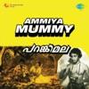 Ammiya Mummy (Original Motion Picture Soundtrack)