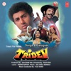 Tridev Songs and Dialogues Original Motion Picture Soundtrack