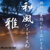 [Download] Japanese Music - Inn - MP3