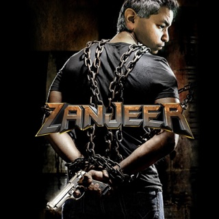 Rain Single By Zanjeer On Apple Music