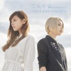 Futaride (feat. MARIYA NISHIUCHI & YU-A) - Single ジャケット写真