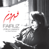 Fairuz Chillout Classics - Fairouz