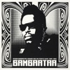 Afrika Bambaataa & The Soul Sonic Force - Planet Rock (Instrumental)